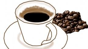 Bon, le café?